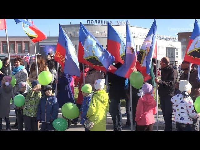 Как Оленегорск отпраздновал День города.