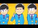 手描き おそ松さんED〜全松ver 〜 Niconico Video GINZA