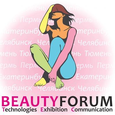 Ольга Гультяева