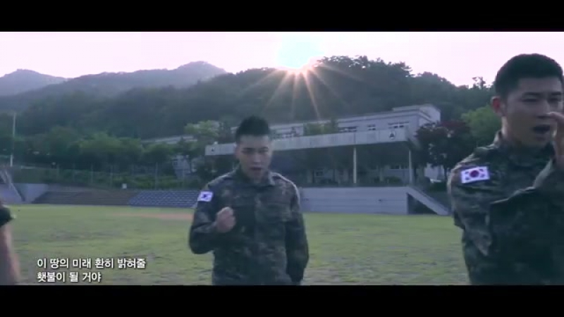 Yunho (TVXQ) X Eunhyuk, Sungmin, Shindong (Super Junior) - The Homeland That I Protect