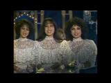 Счастье первому дому - ВИА Садо (Песня 86) 1986 год