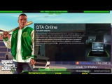 Внезапный стрим ll Не забываем про конкурс ll GTA V #7
