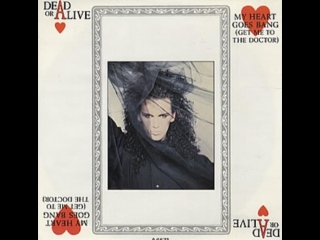 Dead Or Alive - My Heart Goes Bang (Get Me To The Doctor) (1985) German TV