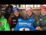 Женская сборная Германии разыгрывает на аукционе биб с автографами с победной эстафеты Рупольдинга 2017