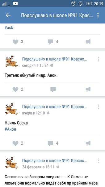 Люблю хороший, интересный и качественный контент))))анон ___ А я-то ка