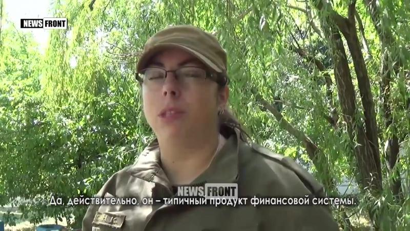 Французская журналистка Кристель Неан о своей жизни в ДНР и Макроне