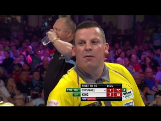 Dave Chisnall vs Mervyn King (PDC World Matchplay 2017 / Round 1)