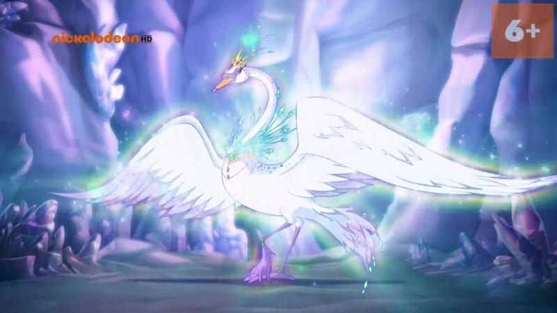 Клуб Винкс - 7 сезон, 26 серия - «Сила магических животных» (Никелодеон HD)