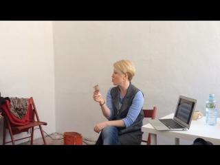 Вероника Сидорова Москва уроки