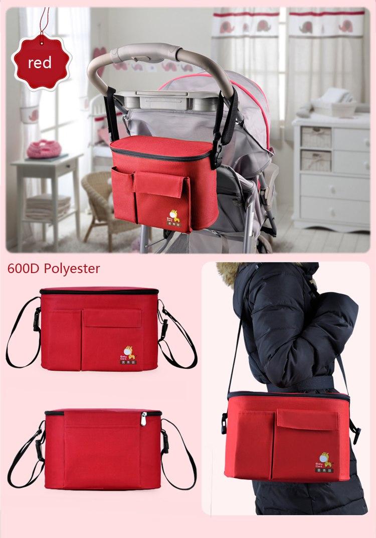 Многофункциональная сумка