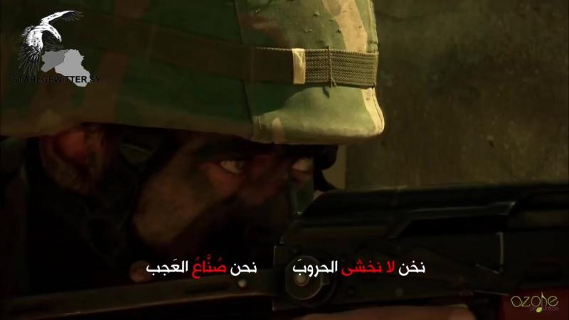 Ya Halab - Ô Alep - Oh Aleppo - Эх Алеппо ! Chanson 2016