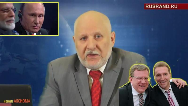 Зачем Путин нам постоянно врёт, что во всем мире - кризис см