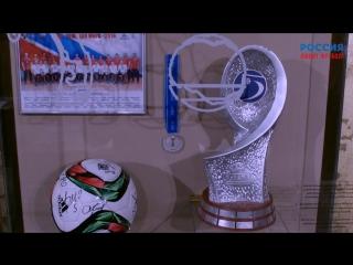 Зал футбола Государственного музея спорта • 4 выпуск
