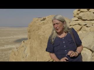 BBC Безграничная Римская империя с Мэри Бирд 4 серия (2015) HD