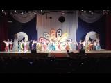 Народный хореографический ансамбль эстрадного танца Эдельвейс - КЛОУНАДА младшая