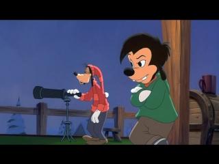 Гуфи и его команда (серия 80) - A very Goofy Christmas