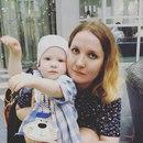 Анастасия Трифонова фото #26
