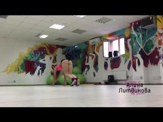 Twerk. тренер Алина Литвинова