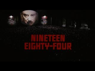 Nineteen Eighty-Four, 1984 (