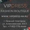 Vipdress Vnizhnemnovgorode