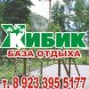 """База отдыха в Хакасии """"Кибик"""""""
