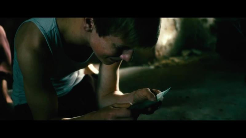 Убежище / Freistatt (2015) HD 1080p