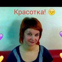 Анкета Лилия Багашева