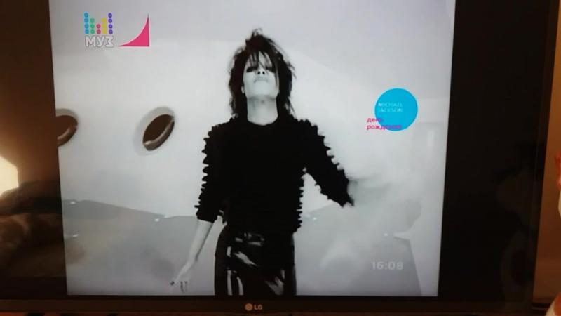 Sream muz tv