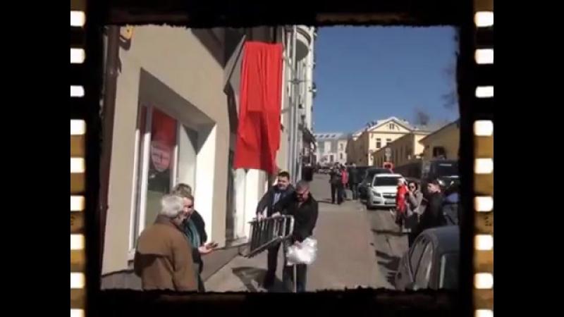 Мемориальная доска И.А.Ефремову в Москве (25.04.17, Д.А.Гаврилов-Иггельд)