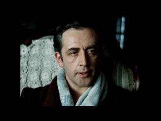 шерлок холмс и доктор ватсон знакомство 9 серия