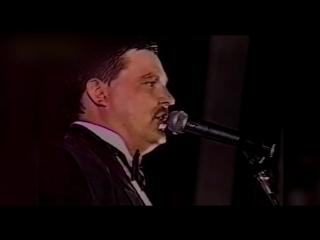 Михаил Круг - Катя (Донецк, 1996)