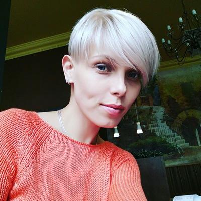 Ленка Евсеенко