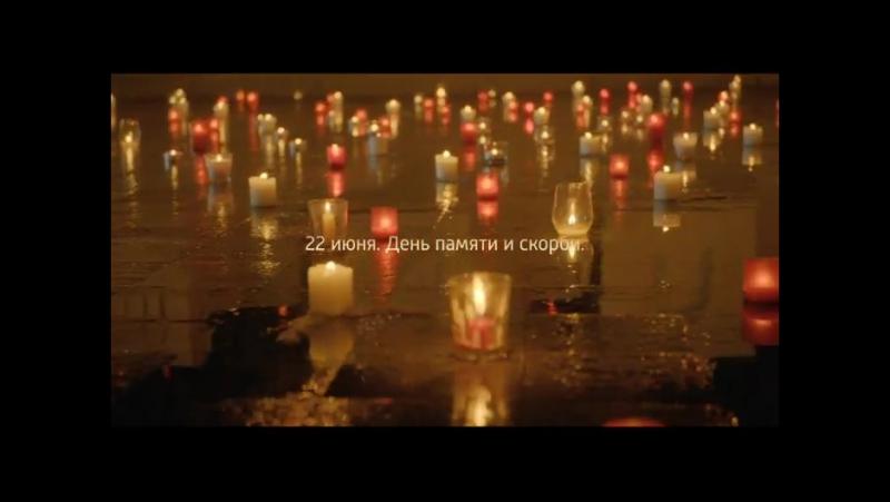 В России сегодня – День памяти и скорби: 22 июня 1941 года началась Великая Отечественная война.