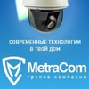 MetraCom - Принтеры и системы видеонаблюдения