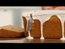 Анна Олсон секреты выпечки, 3 сезон, 16 эп. Хлебный кекс.