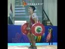 Хиао Киминг рвет 137 кг