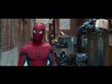 Отрывок (Человек-паук: Возвращение домой)
