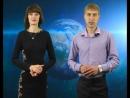 Юлия Лыкова и Виталий Павлов