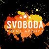 Event Agency SVOBODA