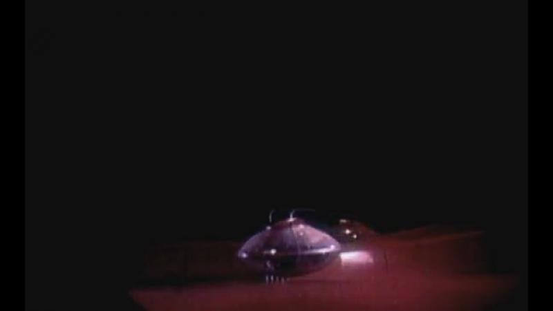 Туманность Андромеды. (1967) Первоначальная версия