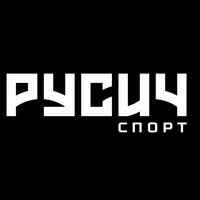 rusich_sport