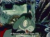 Сладкий родник (1982 наш мультик) 360