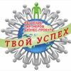 Бизнес-предложение. Кристина Щербакова