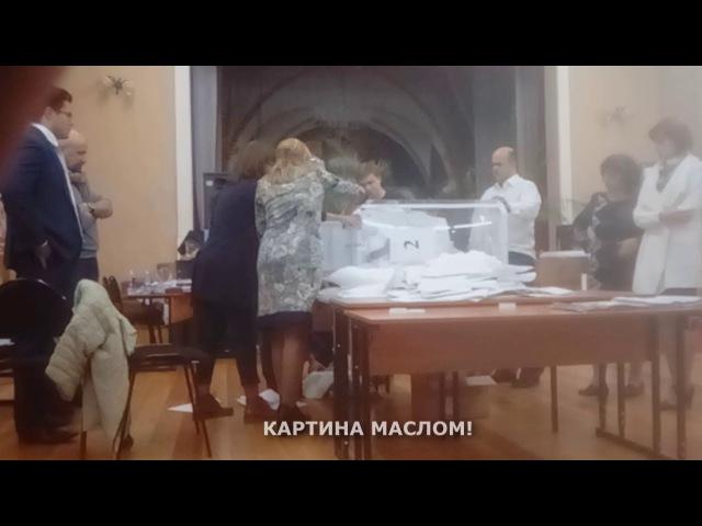 Самый масштабный ВБРОС за «Едро» на Выборах 2016 года