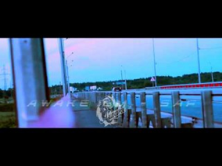 Awake BM - Saf [UnderControl]