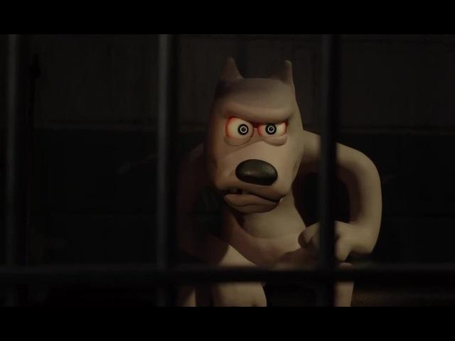 Волки (Барашек Шон Жил-был пёс)