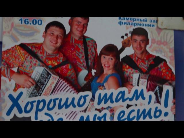 ансамбль Веселуха - Бабушки-старушки
