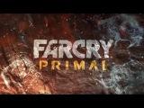 Far Cry Primal Прохождение Часть 10
