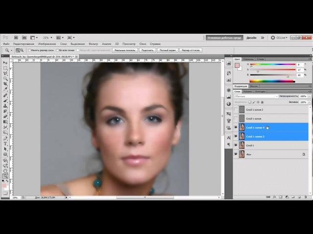Photoshop, качественная ретушь - выравниваем тон кожи (3/8)
