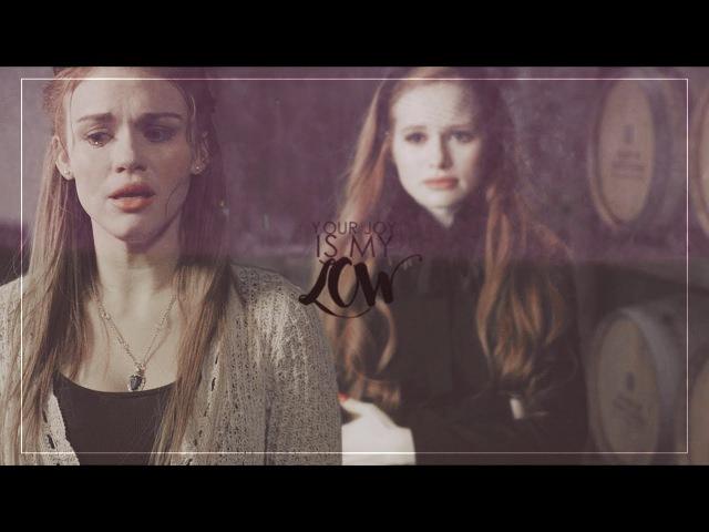 Lydia cheryl [your joy is my low]